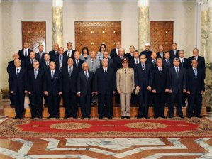 egypt-cabinet