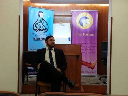 A question and answer session held in Al Muntada hall, Beirut