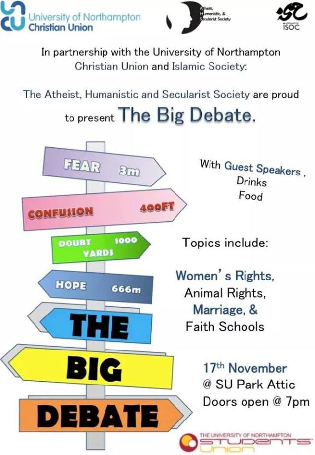 interfaith [poster (1)