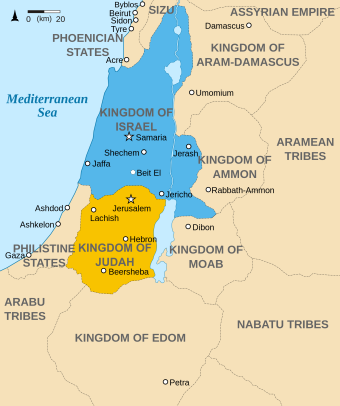 2000px-kingdoms_of_israel_and_judah_map_830-svg